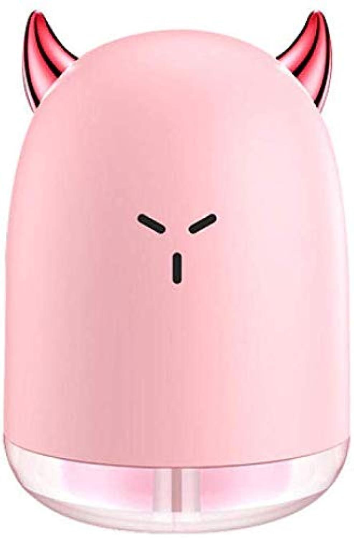 荒らす信頼できる干し草SOTCE アロマディフューザー加湿器超音波霧化技術が内蔵水位センサーエッセンシャルオイル満足のいく解決策 (Color : Pink)