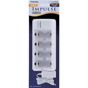 充電式IMPULSE 充電器 単1形・単2形兼用充電器 TNHC-12SC