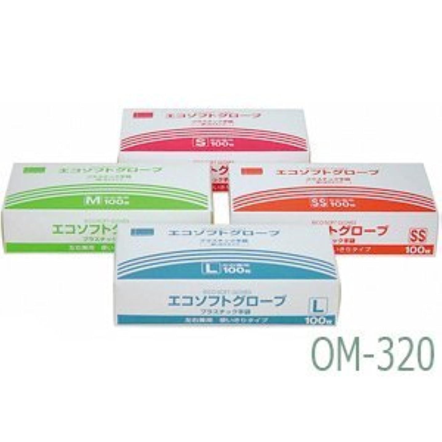 融合正確な情熱的エコソフトグローブ OM-320(S)100マイイリ オカモト