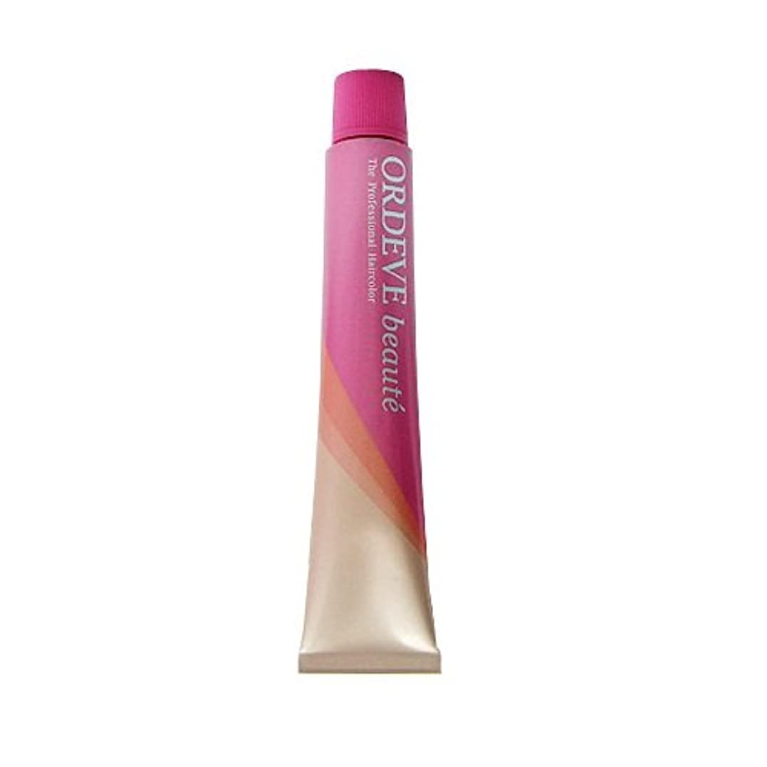 不適切な唇明るいミルボン オルディーブ ボーテ クチュールローズヒップ 80g(1剤) 【Cローズヒップ】b6-coRH