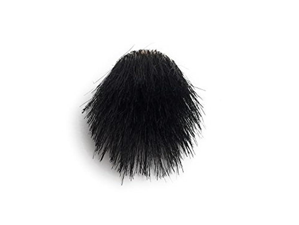 問い合わせる霧たっぷりミニサイズの短髪?刈り上げ用部分ウィッグ(側面?後頭部タイプ) ミニサイズ(本体直径1.9㎝) ブラック色 本体3個入+低刺激ミニサイズ専用シール40個付属(予備含む)※円形脱毛部分が直径1.9cm(1円硬貨サイズ)?2.1cm...