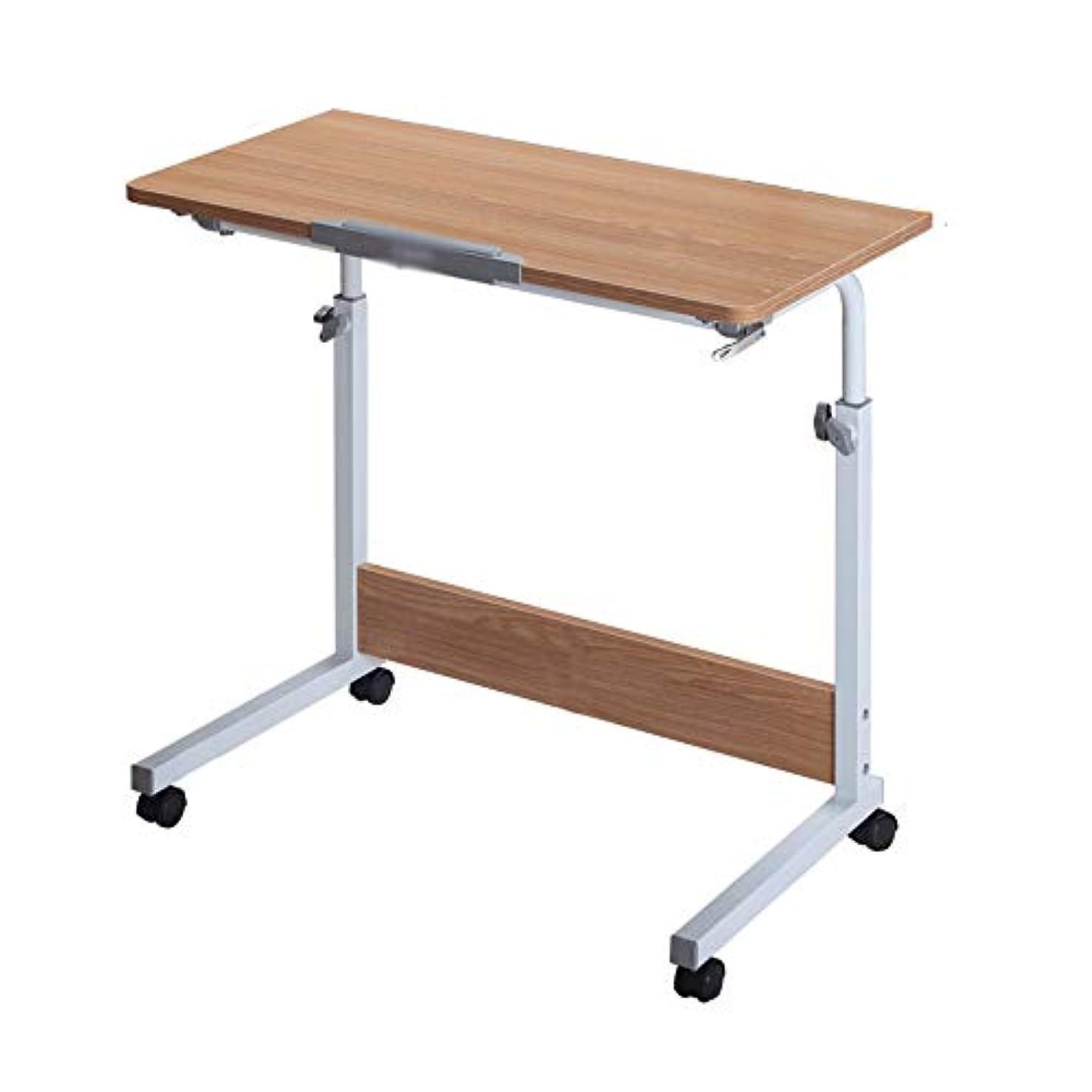 高原ジョブ喜んでLJHA zhuozi 折りたたみ式テーブル長方形、優れた安定性、スチール製ブラケット、調節可能な高さと角度、持ち運びが簡単、100Kg耐荷重、2色 (色 : オレンジ, サイズ さいず : 80×40×97cm)