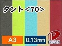 紙通販ダイゲン タント <70> A3/50枚 N-62 031520_88