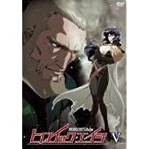 ヒロイック・エイジ V [DVD]