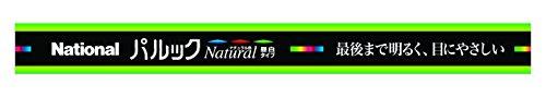 パナソニック 蛍光灯(直管) 10形 ナチュラル色 スタータ形 パルック FL10ENW
