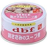 デビフ(d.b.f) 鶏ささみのスープ煮 85g