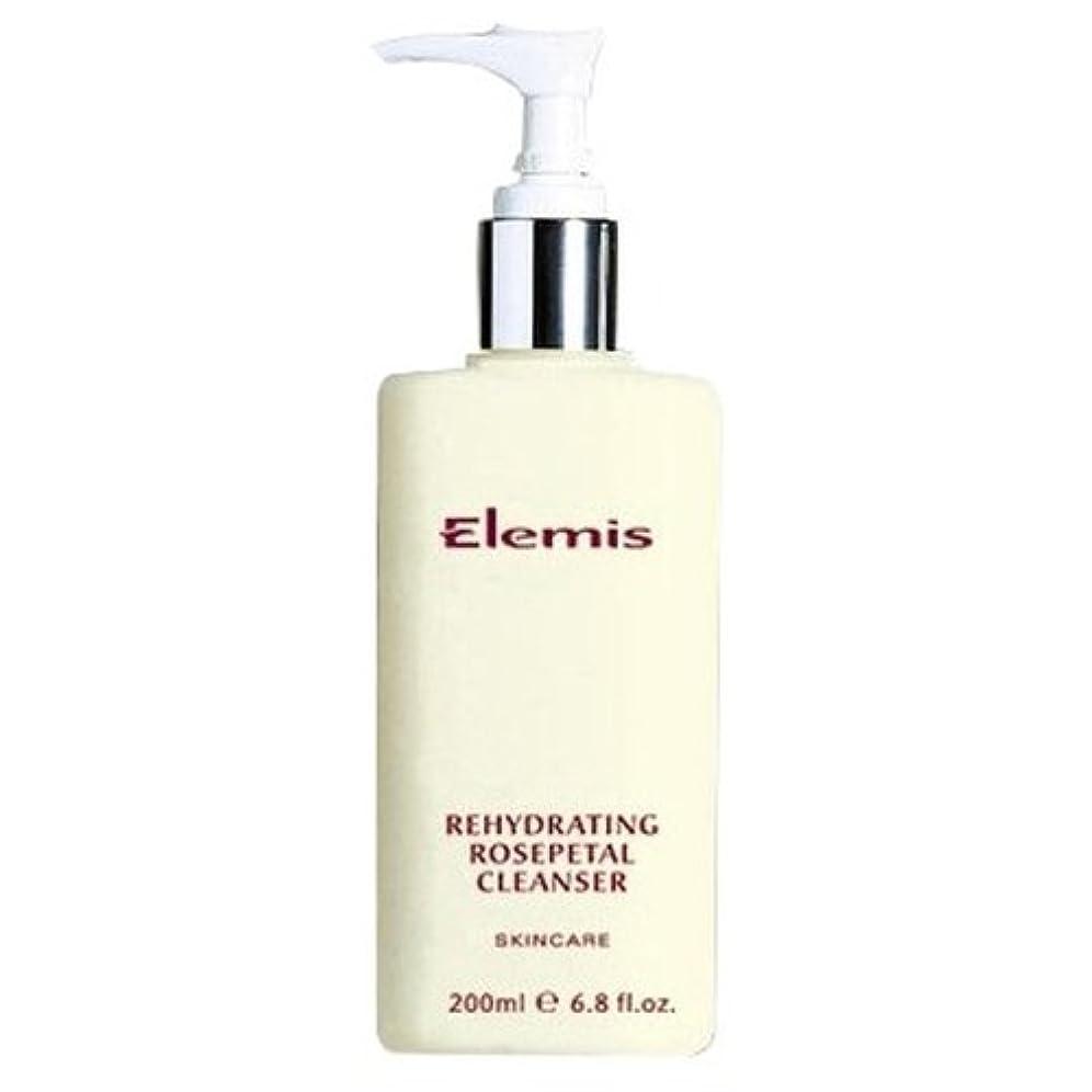 ビジネス運河変動するエレミスはRosepetalクレンザーを再水和スキンケア (Elemis) - Elemis Skincare Rehydrating Rosepetal Cleanser [並行輸入品]