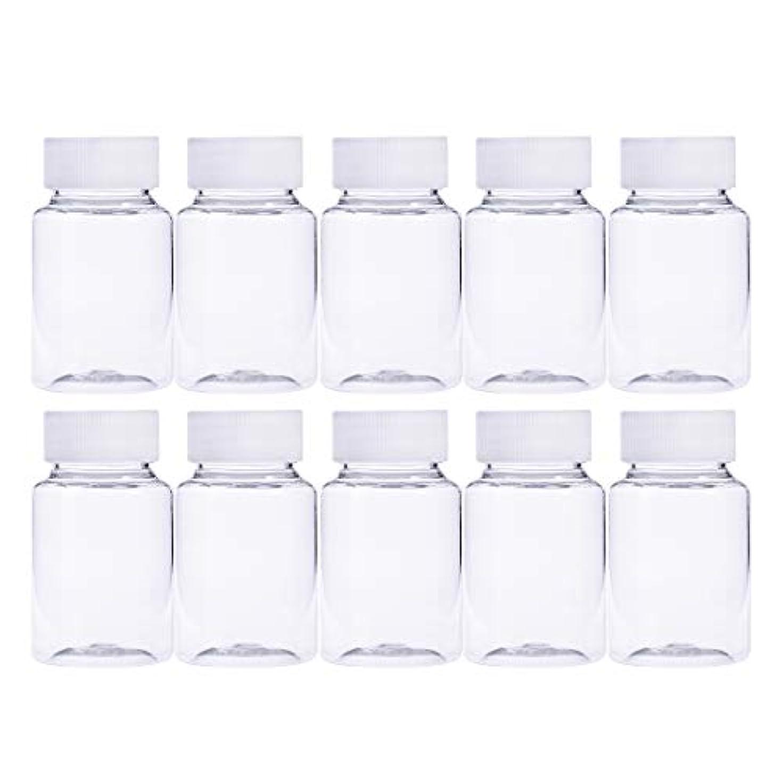 雨の効率的以内にFrcolor 12個 80ml 小分けボトル 広口 クリア 詰め替え容器 薬保存 ビーズ収納 液体 化学薬品収納ボトル 化粧小分け容器 プラスチック容器