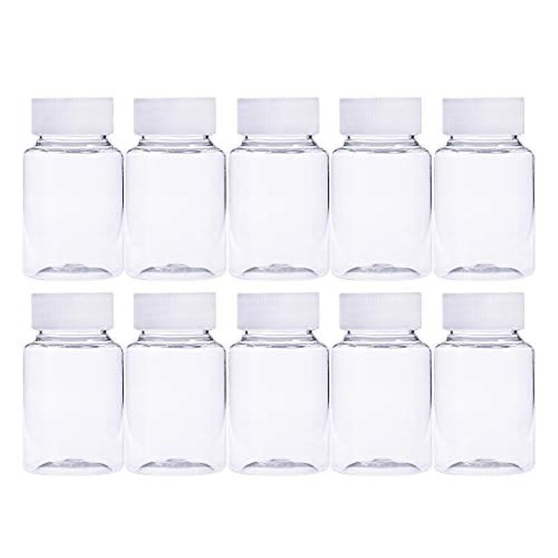 安定した派生する好むFrcolor 12個 80ml 小分けボトル 広口 クリア 詰め替え容器 薬保存 ビーズ収納 液体 化学薬品収納ボトル 化粧小分け容器 プラスチック容器