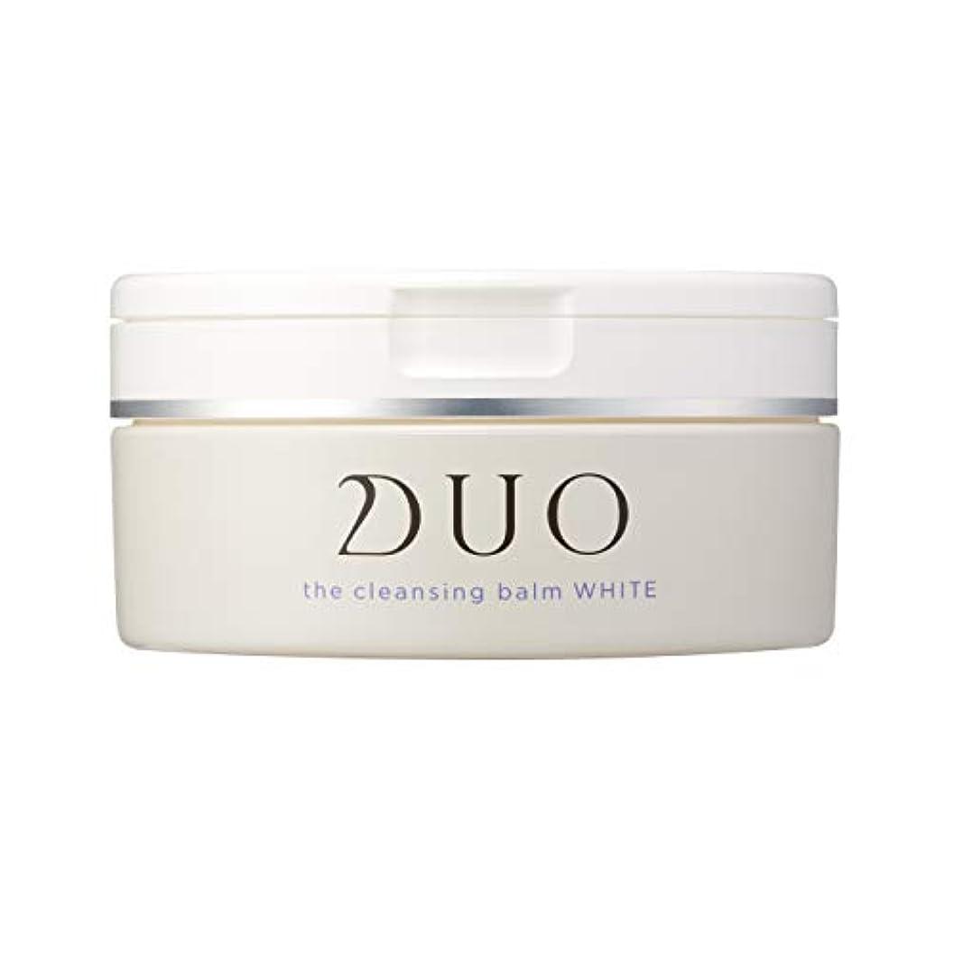 DUO(デュオ) ザ クレンジングバーム ホワイト 90g