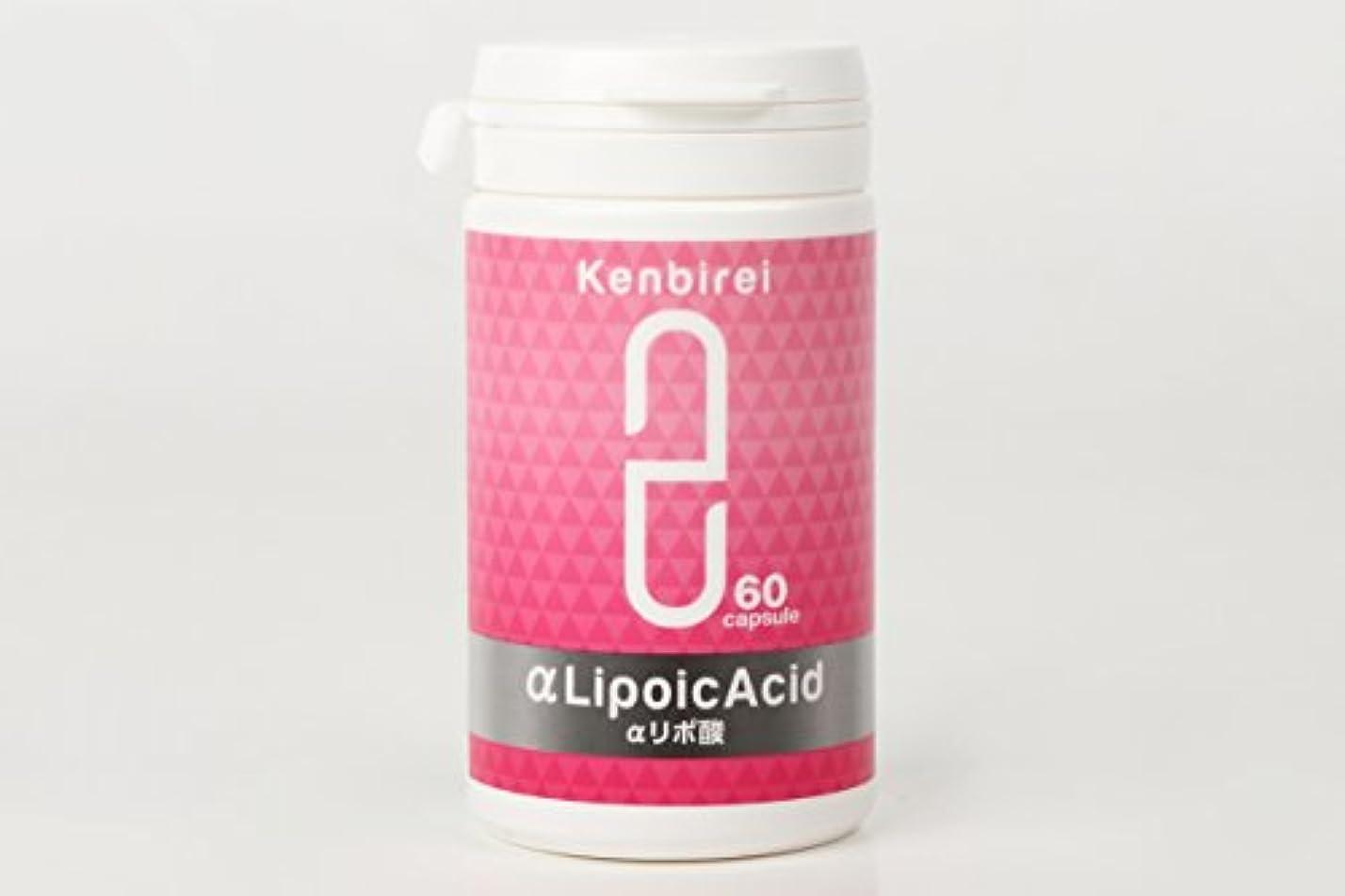 ニンニク構造絶え間ないαリポ酸 (377mg×60粒)
