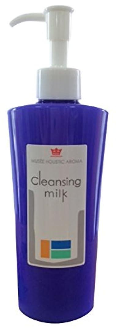 反映する組み立てるうぬぼれミュゼ クレンジングミルク 180ml