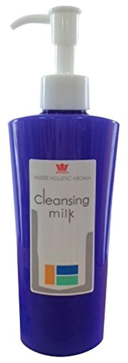 トイレ剥ぎ取るメタリックミュゼ クレンジングミルク 180ml