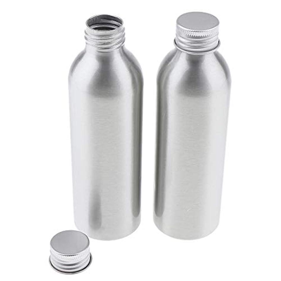 古代ディンカルビル枝T TOOYFUL アルミボトル 空ボトル 化粧品収納容器 ディスペンサーボトル 旅行 アウトドア 2本 全5サイズ - 150ml