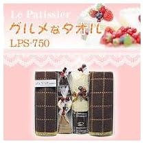 タオルケーキギフトセット LPS-750