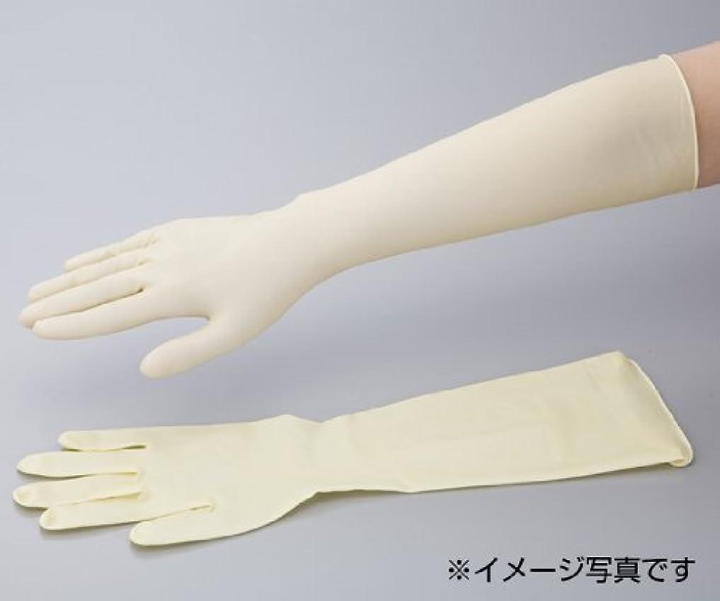知恵作成するアジア人ラテックスロング手袋(スーパーロング)M /0-6111-05