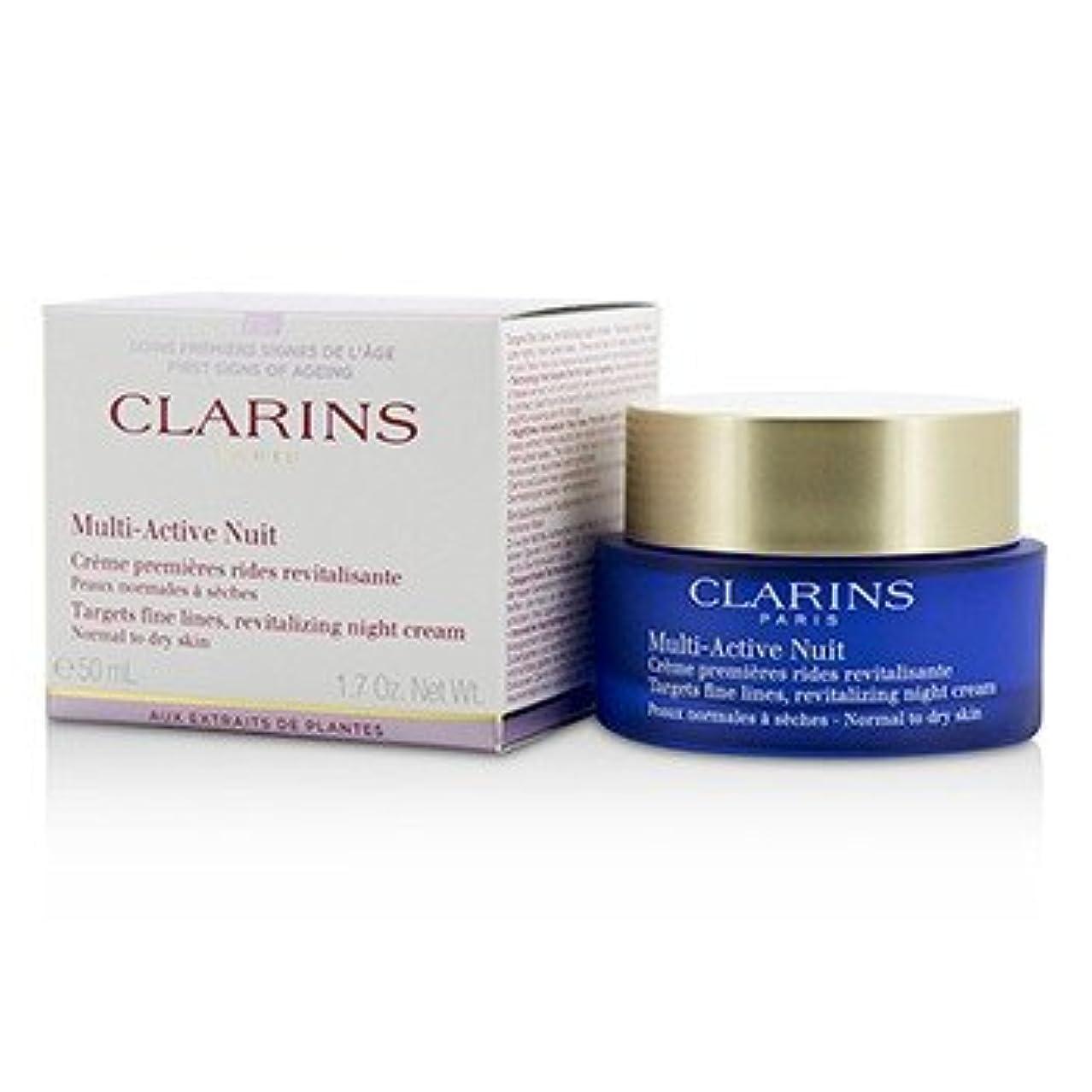 少数遅滞ペア[Clarins] Multi-Active Night Targets Fine Lines Revitalizing Night Cream - For Normal To Dry Skin 50ml/1.6oz
