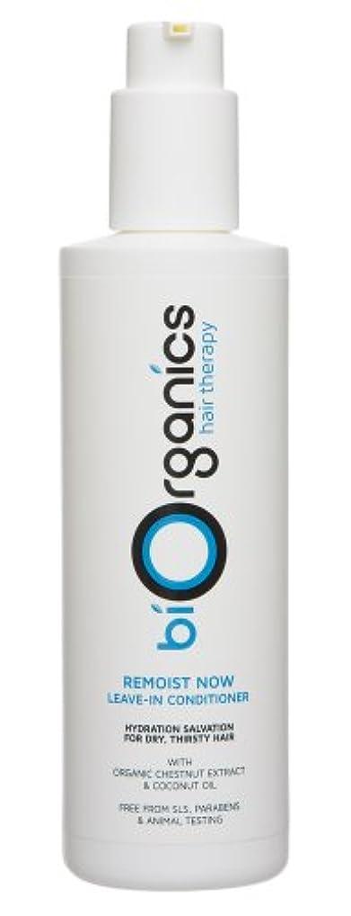 辛い作曲家優雅Biorganics - Remoist NOW - leave-in moisturising conditioner 250ml