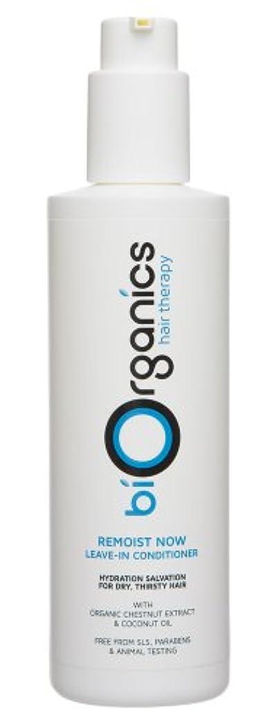 サーキュレーションスペシャリストかどうかBiorganics - Remoist NOW - leave-in moisturising conditioner 250ml