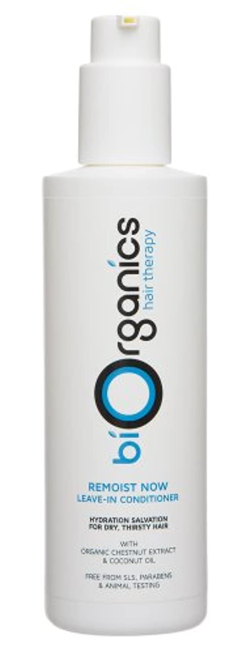 合体暴徒とにかくBiorganics - Remoist NOW - leave-in moisturising conditioner 250ml