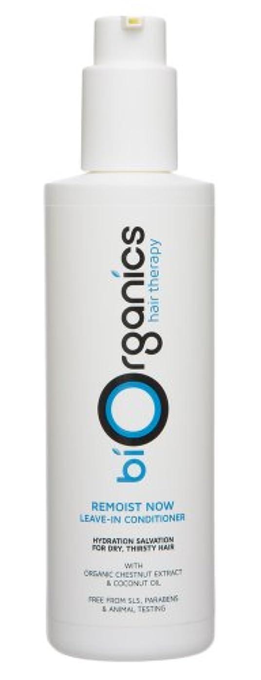 ゴージャス野ウサギぬれたBiorganics - Remoist NOW - leave-in moisturising conditioner 250ml