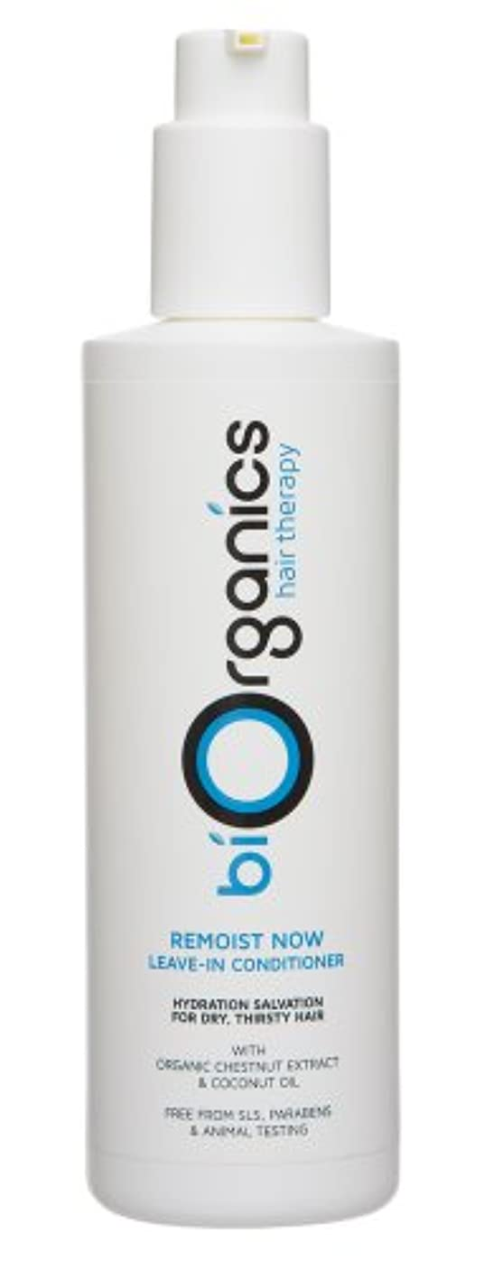 ジョージエリオットばかげた用量Biorganics - Remoist NOW - leave-in moisturising conditioner 250ml