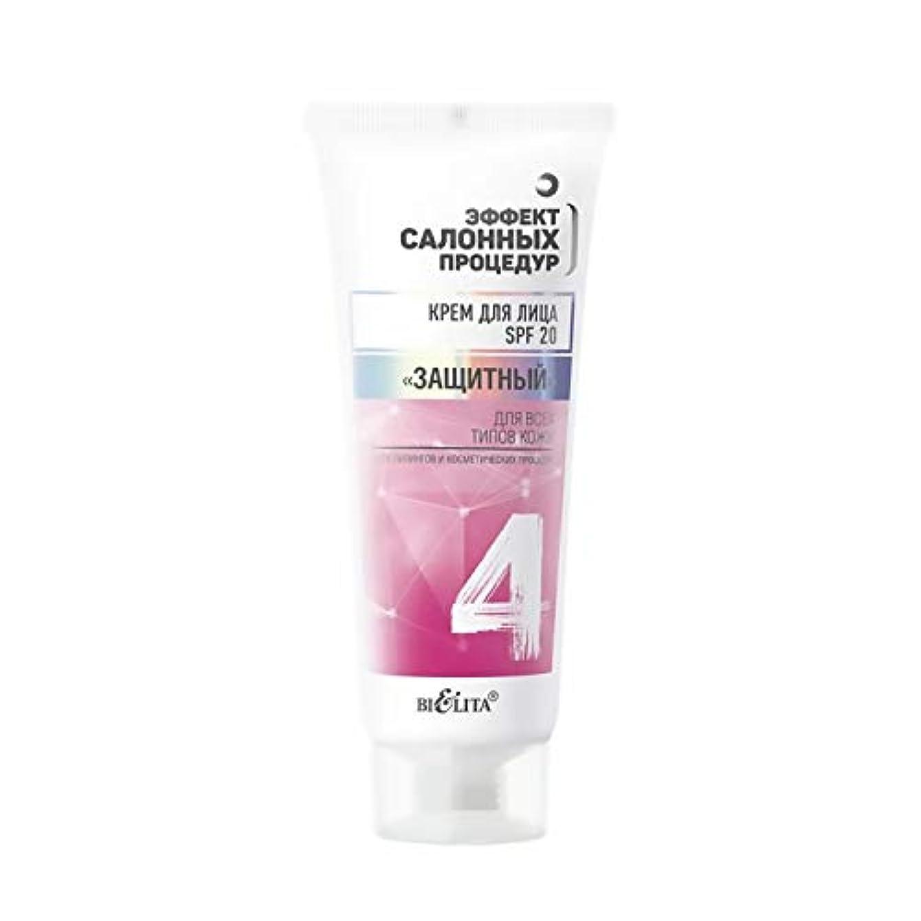 偽発掘硬化するBielita & Vitex Effect Of Salon Procedures Line | Face Cream SPF 20