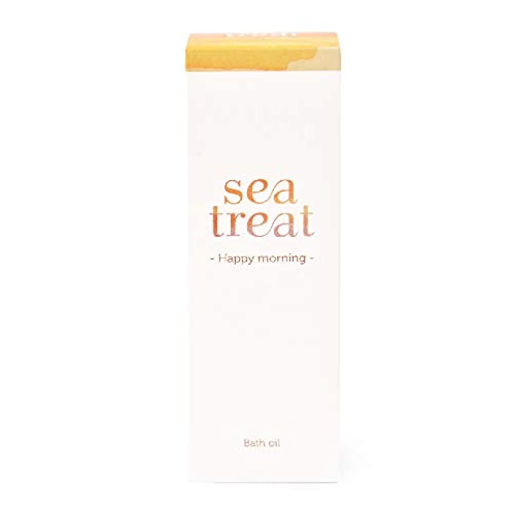 湖正直大臣sea trreat バスオイル 入浴剤 -Happy morning- オレンジ?ラベンダー?ライムの香り