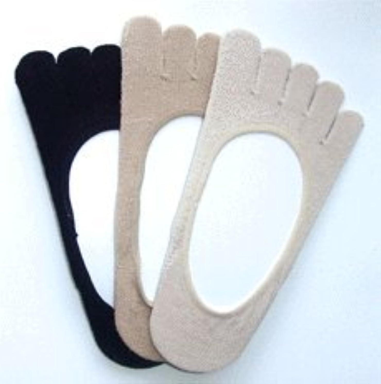 前件致命的コンパス日本製 シルク五本指 フットカバー パンプスインソックス 3足組(ベージュ系2足、黒色1足)