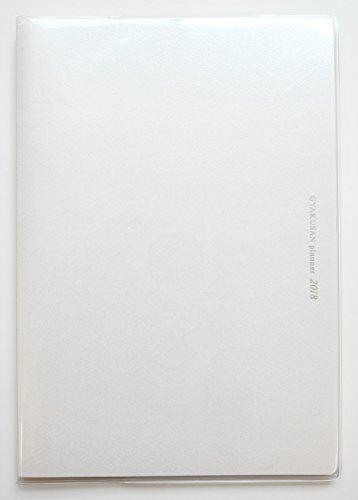逆算手帳 GYAKUSAN planner 2018年版 A5 ダブルマンスリー(ガントチャート&カレンダー)