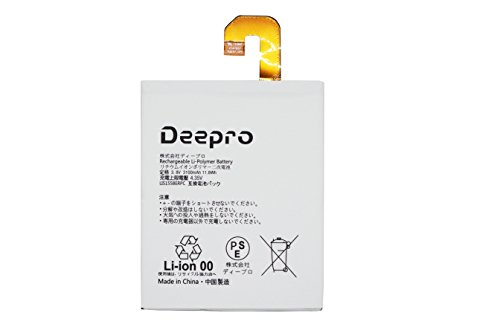 Deepro Xperia Z3 LIS1558ERPC ( SO-01G / SOL26 / 401SO ) 3.8V 3100mAh 交換工具セット付き
