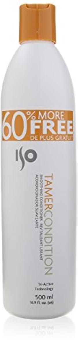 退屈あいさつサンダースIso Hair ISOテイマー条件スムージングコンディショナー、16.9オンス 16.9オンス