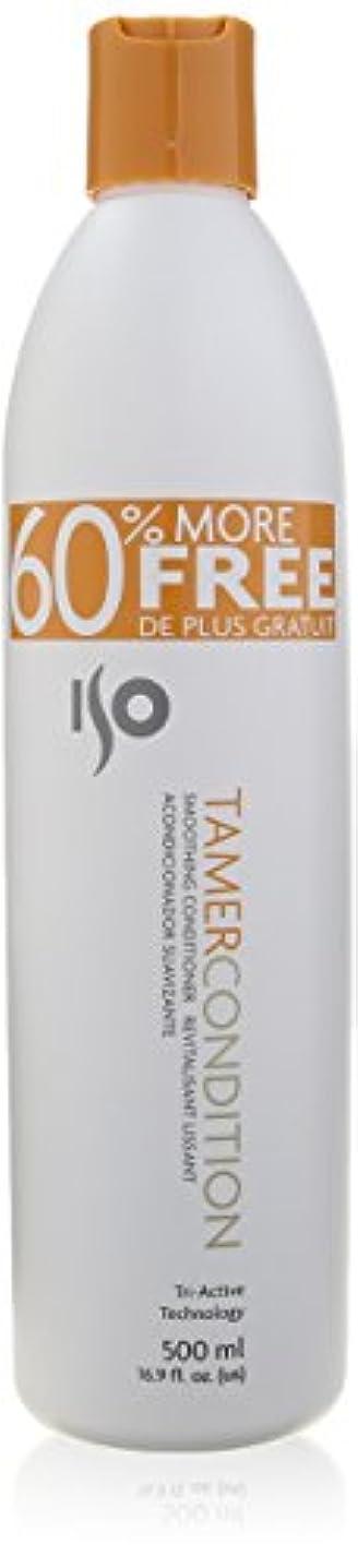 受粉するむさぼり食う精巧なIso Hair ISOテイマー条件スムージングコンディショナー、16.9オンス 16.9オンス