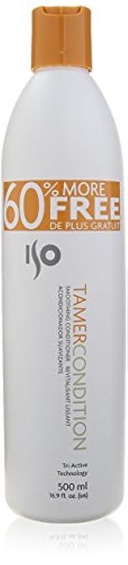 義務づける不振シェトランド諸島Iso Hair ISOテイマー条件スムージングコンディショナー、16.9オンス 16.9オンス