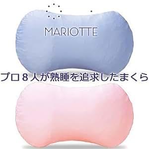 ディープレス MARIOTTE(マリオット) プラチナコットンの専用枕カバー ラベンダーブルー