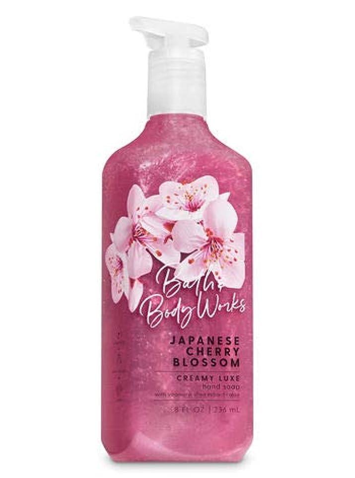 著作権新年人工的なバス&ボディワークス ジャパニーズチェリーブロッサム クリーミーハンドソープ Japanese Cherry Blossom Creamy Luxe Hand Soap With Vitamine E Shea Extract...