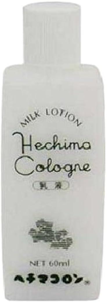 将来の指定する準拠ヘチマコロン 乳液 60ml