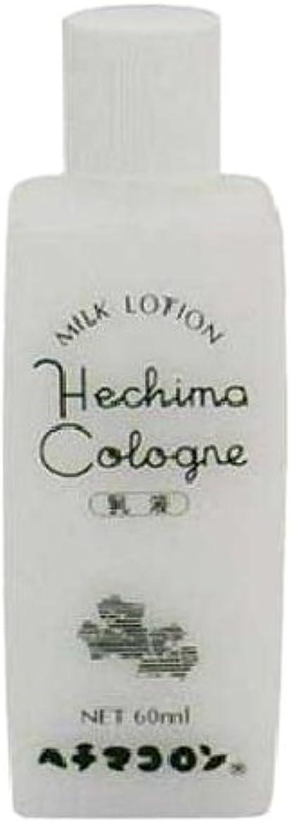 城標準一目ヘチマコロン 乳液 60ml