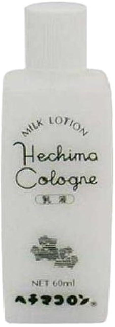 デンプシーアフリカ安定ヘチマコロン 乳液 60ml