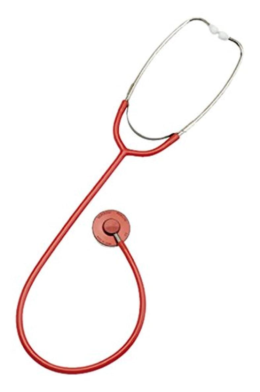 持ってるパーチナシティ霜ケンツメディコ 聴診器 カラースコープ(シングル) MY-2046-S(NO.110) 赤
