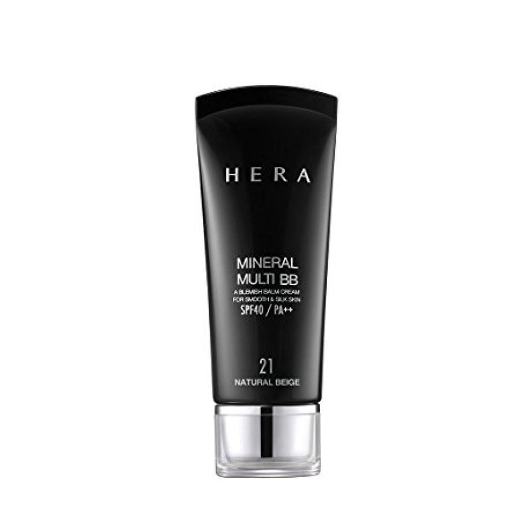 ハーネス怖がらせる引用HERA Mineral Multi BB Cream #21 Natural Beige 1.35 Oz/40Ml (並行輸入品)