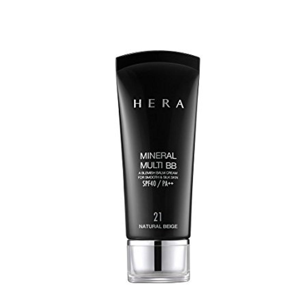 弾力性のある疲れた蓋HERA Mineral Multi BB Cream #21 Natural Beige 1.35 Oz/40Ml (並行輸入品)