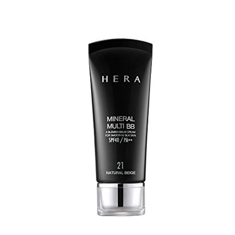 欠点これら採用HERA Mineral Multi BB Cream #21 Natural Beige 1.35 Oz/40Ml (並行輸入品)