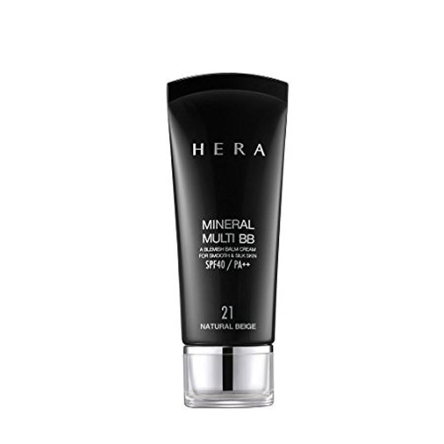 自分のために湿度涙HERA Mineral Multi BB Cream #21 Natural Beige 1.35 Oz/40Ml (並行輸入品)