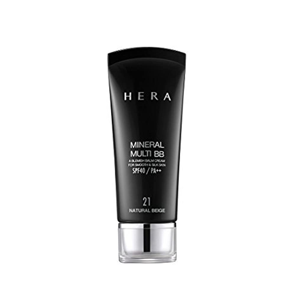 エコー与える境界HERA Mineral Multi BB Cream #21 Natural Beige 1.35 Oz/40Ml (並行輸入品)