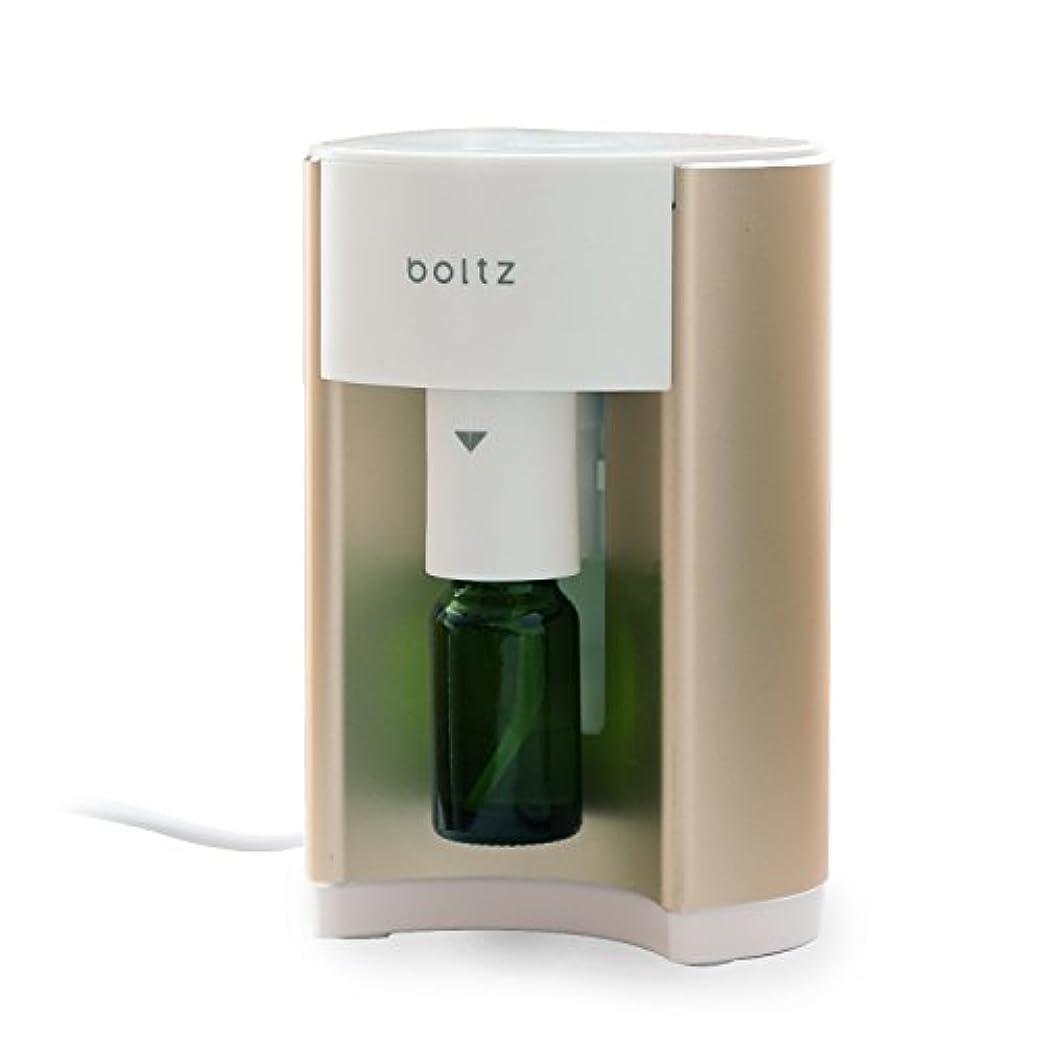 オフェンスにおい責めアロマディフューザー ルームフレグランス boltz ボトルを直接セット 専用ボトル付 タイマー付き USB コンセント付き アロマ ディフューザー コンパクト ゴールド