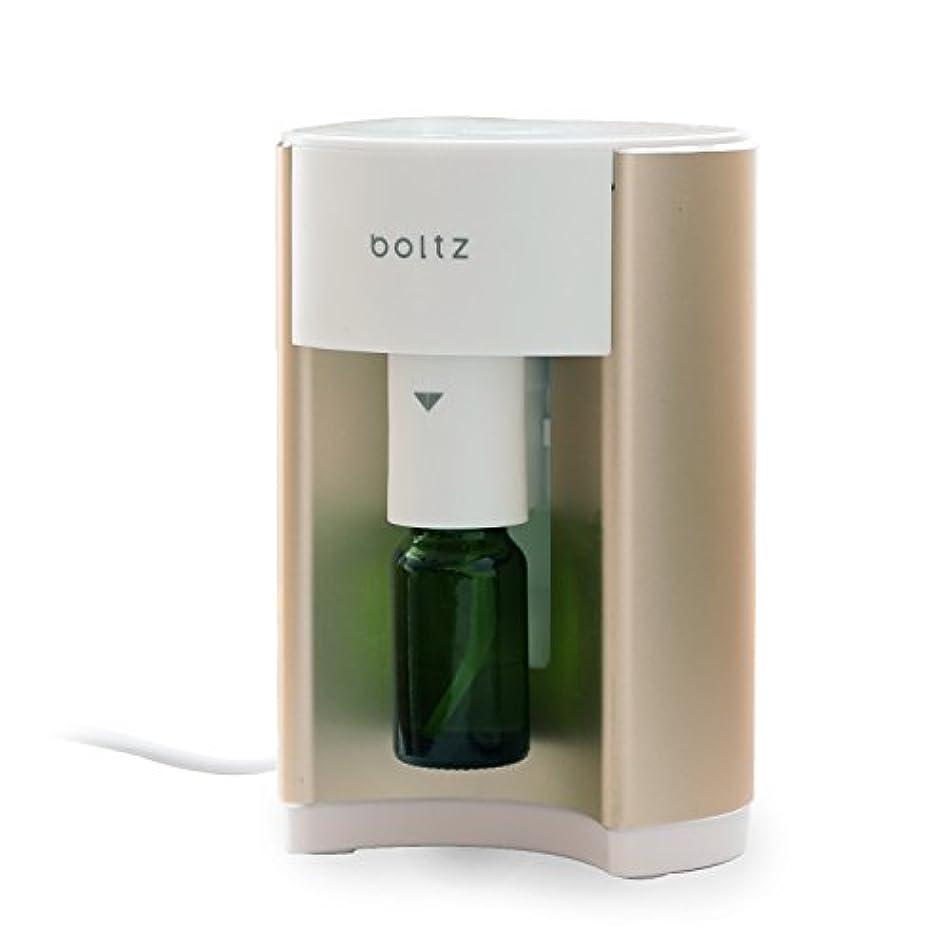 boltz アロマディフューザー アロマバーナー ルームフレグランス 専用ボトル付 タイマー付き ゴールド