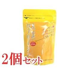 えごまオイル カプサイシン 120粒×2袋セット(ソフトカプセル)
