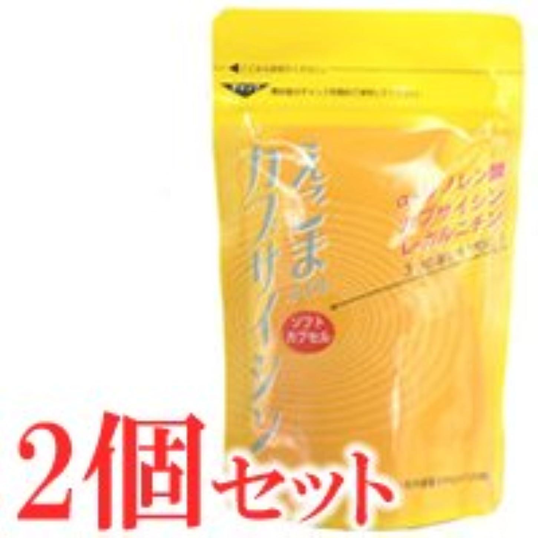 現実には約束するバナナえごまオイル カプサイシン 120粒×2袋セット(ソフトカプセル)