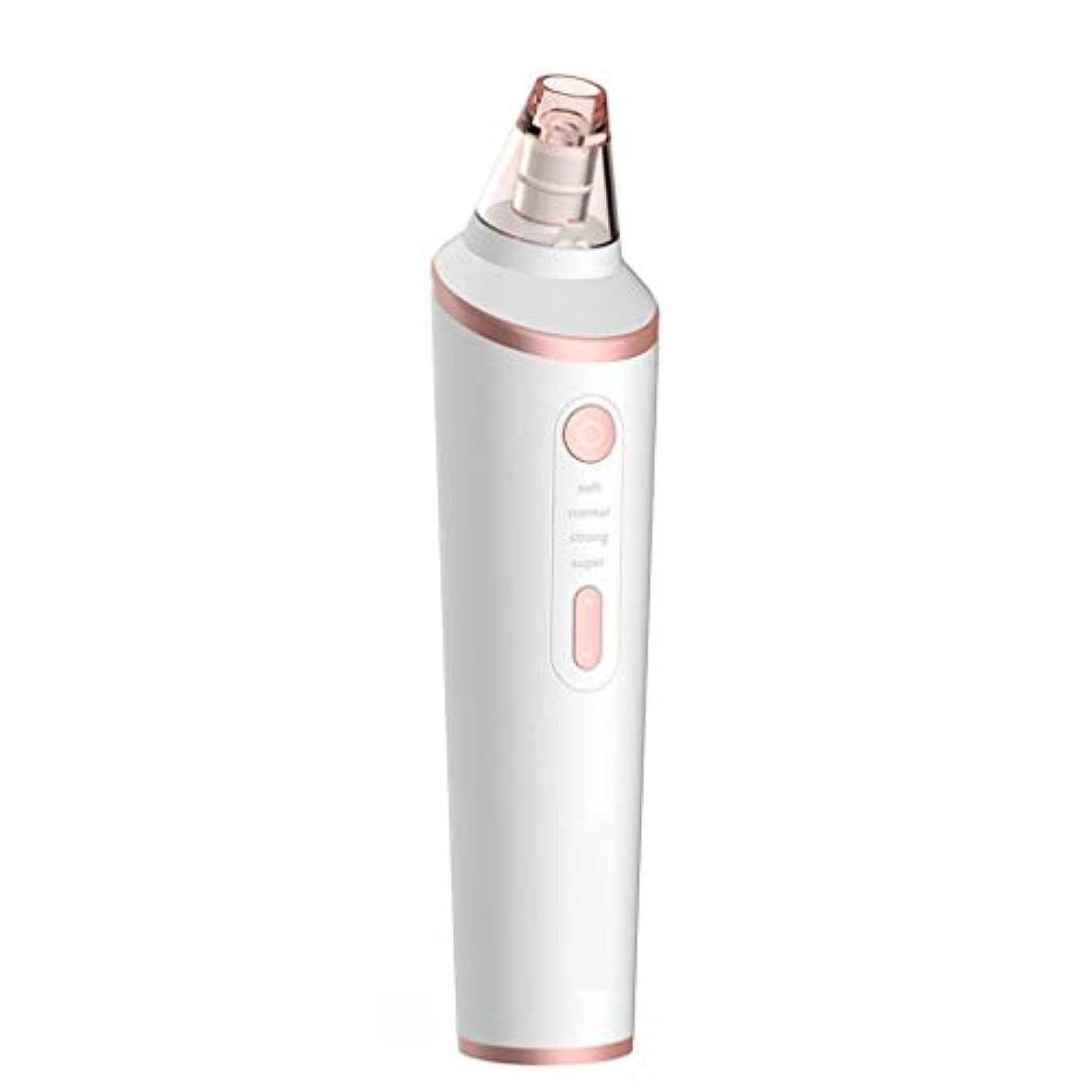 記録エイズ葉巻HIZLJJ 電気にきびアーティファクト掃除機掃除機電気吸引顔にきび抽出ツール用ledディスプレイ用女性&男性